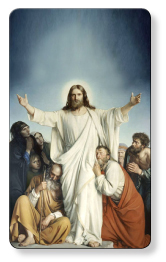 Jesus Christ prayer cards for wakes, funeral and memorial prayer cards, memorial thank you notes, memorial bookmarks, memorial pet cards and funeral programs.